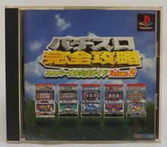 Pachi-Slot Kanzen Kouryaku 2: Universal Koushiki Gaido Vol 2 SLPS 00943 http://www.japanstuff.biz/ CLICK THE FOLLOWING LINK TO BUY IT ( IF STILL AVAILABLE ) www.ebay.fr/itm/-/262084172037