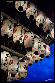 JAPAN Lamps ! A unique Atmosphere... #MIdestinations