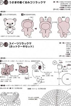 #ClippedOnIssuu from Rilakkuma and Cute Characters Amigurumi