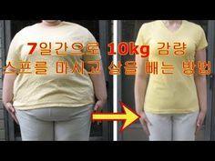 """【매일 2분 실시하면 -9kg 】세계에서 가장 쉽게 다이어트 할 수 있는 방법! """"한쪽 발 다이어트""""의 방식 【미용·건강】 - YouTube"""