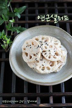 고소한 깨소스~ 연근샐러드 - 딸에게# / 연근샐러드만드는법 Korean Dishes, Korean Food, Sushi Recipes, Gourmet Recipes, Gourmet Foods, Homemade Sushi, Appetizer Salads, Culinary Arts, Light Recipes