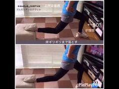 3週間で効果がでる!脚を細くするトレーニング方法を動画付きで解説   NICOLY:)[ニコリー]