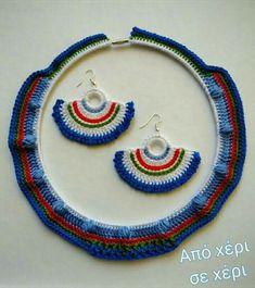 #από_χέρι_σε_χέρι #πλεκτό_κόσμημα #Κλεοπάτρα_Χρήστου #πλεκτο #κοσμημα #κολιε #χειροποιητακοσμηματα #χειροποιητο #γυναικα #μοδα #δωρο #αξεσουαρ #crochetnecklace #crochetjewelry #woman #handmade #crochet #fashion #accessories #style #art #gift #girl #love #colorful #spring #summer #jewel #necklace