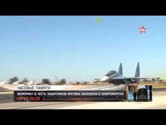 Распоряжение прекратить удары по ИГИЛ в Сирии Турция получила от США