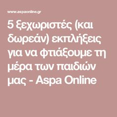 5 ξεχωριστές (και δωρεάν) εκπλήξεις για να φτιάξουμε τη μέρα των παιδιών μας - Aspa Online Math Equations