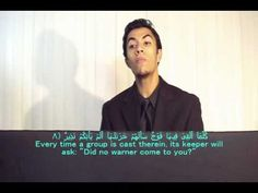 Surah Al-Mulk - Beautiful and Heart trembling Quran recitation (The Domi...