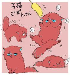 Cartoon Art Styles, Rap Battle, Anime Life, Cute Anime Guys, Manga Boy, Anime Chibi, South Park, Furry Art, Mythical Creatures