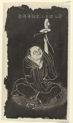 Lohan uit een serie v. nr anonymous, c. 1600 - c. Anonymous, Buddha, History, Cover, Event Posters, Historia