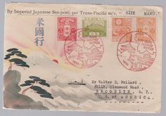 1936 Japan Karl Lewis Hand Painted Hiye Maru Cover to USA with Personal Letter | eBay