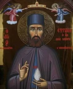 Holy Family, Orthodox Icons, First Love, Prayers, Sagrada Familia, First Crush, Puppy Love, Prayer, Beans