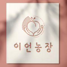 Logo Branding, Branding Design, Logos, Coffee Shop Design, Shop Logo, Logo Design Inspiration, Appliance, Incense, Peach