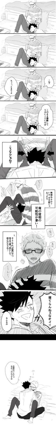 KuroTsuki ❤