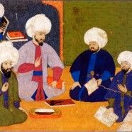 The Ottoman Learned Class, 1300-1600