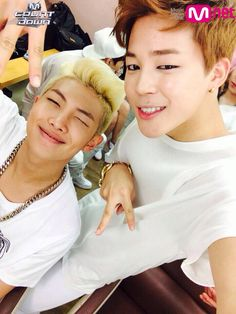 BTS Jimin and Rap Monster