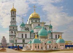 Новый Iерусалимъ. New Jerusalem Monastery. Isrta, Russia.