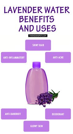 LAVENDER WATER BEAUTY BENEFITS AND WAYS TO USE