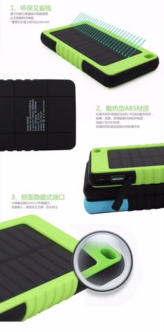 2016 New 8000mah waterproof solar power bank bateria externa solar charger powerbank for ipad,for iphone for PSP, MP3, MP4 - PowerBankSale.net PowerBankSale.net