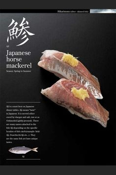 """Sushi-Japanese Horse Mackerel Season:Spring to Summer Aji is must item on Japanese dinner tables.Aji means """"taste"""" in Japanese.It is served either cured by vinegar and salt,raw or as Oshizushi(Lightly-pressed)"""