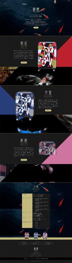 錦鯉 – Nishiki Koi Website Layout, Web Layout, Layout Design, Web Design Black, Web Japan, Web Colors, Japan Design, Graphic Design Posters, Layout Inspiration
