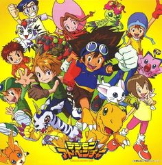 Digimon. I would set my alarm for Saturdays so I could get up early and watch this.