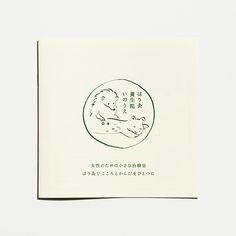 Panflet design(illust : Mimoe): Inoue Acupuncture