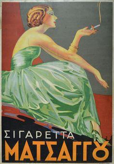 Σιγαρέττα Ματσάγγου,1935-1940 Vintage Advertising Posters, Old Advertisements, Vintage Ads, Vintage Posters, 1940s Pinup, Fashion Illustration Vintage, Free Christmas Printables, Retro Ads, World Pictures