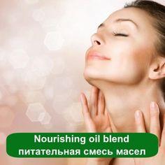 Nourishing oil blend – питательная смесь масел, 1 кг
