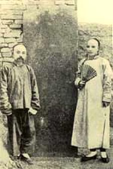 Kaifeng Jews, National Geographic, 1907