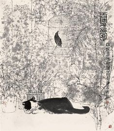 Cat and bird Japan Painting, Ink Painting, Chinese Painting, Chinese Art, Illustrations, Illustration Art, Botanical Illustration, Japan Art, Animal Paintings