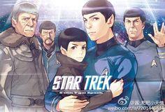 The many Spocks Awwwww spock is holding little spock! Star Trek Cast, Watch Star Trek, Star Trek Spock, Star Wars, Stark Trek, Spock And Kirk, Avatar, Star Trek Movies, Star Trek Original