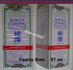 Kwan Loong Medicated Oil Fast Pain Relief Aromatic Sprains Oil X 3 8888650000012 Martial Arts Gear, Martial Arts Training, Reputation Management, Fit Board Workouts, Invite Your Friends, Pain Relief, Things To Think About, How To Make Money, Medical