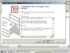 ex0305 메일 사용 가능 사용자, 연락처 생성