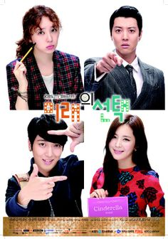 Marry Him If You Dare starring Yoon Eun Hye, Lee Dong Gun, and Jung Yong Hwa has to be the most unappreciated show ever. I LOVED it!!!!