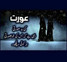 Aik dam such kaha. #Sheikh4Waqar