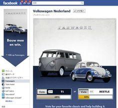 Case:Fanwargen 本日は自動車メーカーVolkswagenがオランダで展開中のFacebook上で行う懸賞キャンペーンをご紹介します。  キャンペーンのコンセプトはFacebookキ