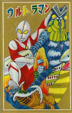 ウルトラマン メンコ Ultra Man