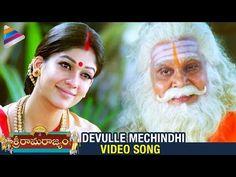 Sri Rama Rajyam Telugu Movie Songs on Telugu Filmnagar, on the occasion of Sri Rama Navami Sri Rama Rajyam Telugu movie f. Ninnu Kori Movie, Sri Rama, Movie Songs, Telugu Movies, Film Industry, Youtube, Youtubers, Youtube Movies