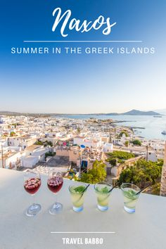 Ever thought about heading to a Greek island for several weeks, with or without kids? We spent three weeks in Naxos. This was our experience. Europe Travel Tips, European Travel, Places To Travel, Travel Destinations, Places To Go, Travel Abroad, Dream Vacations, Vacation Spots, Vacation Ideas