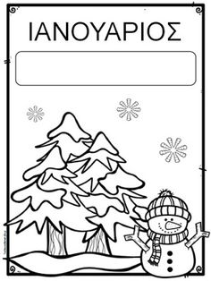 Pre Writing, Writing Skills, Writing Activities, Preschool Activities, Precious Moments Coloring Pages, I School, Speech Therapy, Diy Cards, Special Education