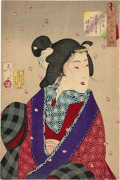 """Fuzoku sanjuniso"" Customs and habits of 32 types of women » Kotobuki"