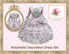 Antoinette Decoration Dress Set (Dress+ヘッドドレスの2点Set) 全1色ピンク ¥192,240(税込)