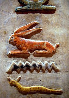 Cartouche from the Sanctuary in the Temple of Mentuhotep II. ca. 2010-2000 BC. Deir el-Bahri, Thebes, Egypt. Painted limestone.