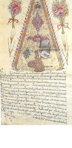 Ferman of Sultan Mahmud II-1809