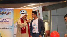 احتفالية العيد الوطني - مركز تفاؤل 24/12/2015