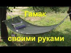 Outdoor Furniture, Outdoor Decor, Ideas Para, Hammock, Garden Tools, Diy And Crafts, Bench, Gardening, Youtube