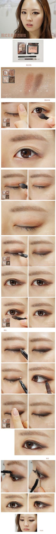 A suitable US replacement for the Visee palette used is probably the Copper Chic Maybelline Studio Plush Eyeshadow quad. They have a super similar formulation and even sponge included to Japanese drugstore palettes that I own.