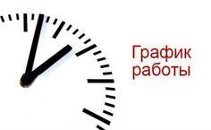 Отключение электроэнергии в городе Тюмень Уважаемые клиенты!  26.05.2016 г. филиал в городе Тюмень не будет работать с 13:00 до 17:00, по причине отключения электроэнергии! http://nrg-tk.ru/news/otklyuchenie_elektroenergii_v_gorode_tyumen/