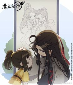 """""""oh my god official MDZS donghua weibo posted new art of WWX and baby Jin Ling ; """"your mother was incredibly good. and your father loved her very much. Chibi Anime, Manga Anime, Anime Love, O Drama, Chinese Cartoon, Magical Girl, Chinese Art, Asian Art, Manhwa"""