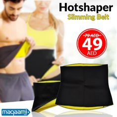 Hotshapers for Men reduce belt and waist trimmer fitness for everyday wear. Designed with Neotex® smart fabrics technology that increases core temperature helping your body sweat, sweat, sweat. Perfect Abs, Fitness Routines, Body Warmer, Slim Waist, Cheer Skirts, Tights, Exercise, Brand New, Belt