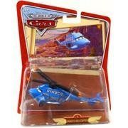Dinoco Helicopter Oversized World of Cars Disney Pixar by Mattel. $27.98. Dinoco Helicopter Oversized is new in World of Cars blister package. Dinoco Helicopter Oversized is new in World of Cars blister package on imprinted card as shown in photo...